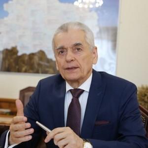 Онищенко Геннадий Григорьевич