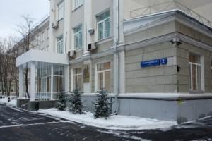 РЕСУРСНЫЙ ЦЕНТР 'МЕДИЦИНСКИЙ СЕЧЕНОВСКИЙ ПРЕДУНИВЕРСАРИЙ'