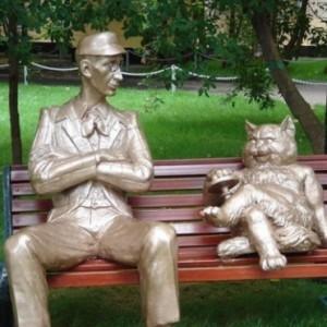 Москва Мастера и Маргариты, пешеходная